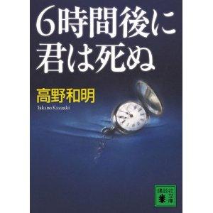 VISION ☆_c0222486_03767.jpg