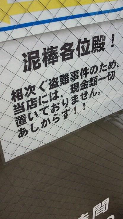 b0100489_15503130.jpg