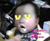 c0095091_22455766.jpg