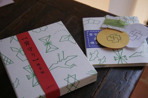 日本の針遊び_f0106597_3133323.jpg
