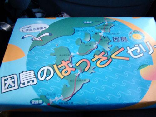 因島の因北小学校_a0047200_22153725.jpg