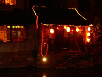 中国出張2010年12月-週末旅行-第一日目-西塘鎮(I) 素敵な夜の景色と夕食_c0153302_002530.jpg