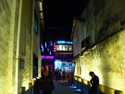 中国出張2010年12月-週末旅行-第一日目-西塘鎮(I) 素敵な夜の景色と夕食_c0153302_005036.jpg