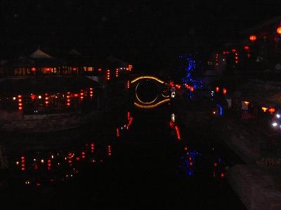 中国出張2010年12月-週末旅行-第一日目-西塘鎮(I) 素敵な夜の景色と夕食_c0153302_084067.jpg