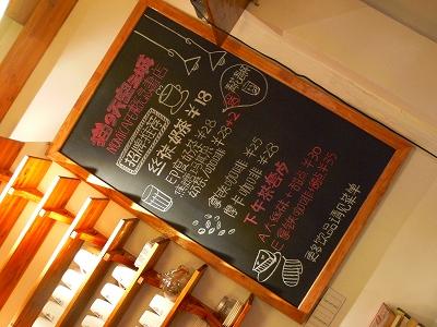 中国出張2010年12月-週末旅行-第一日目-西塘鎮(I) 素敵な夜の景色と夕食_c0153302_1414919.jpg