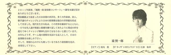 b0147203_17562725.jpg