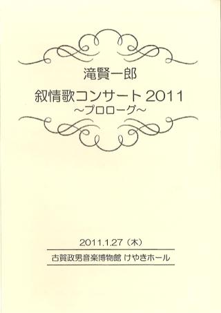 b0147203_17581696.jpg