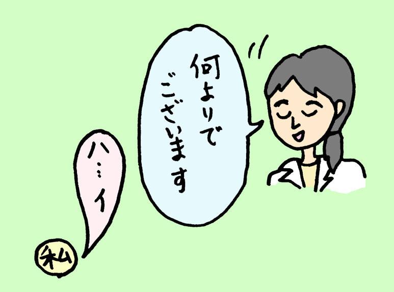 f0036603_1727368.jpg