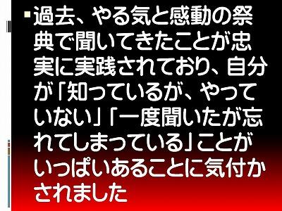 f0070004_13101772.jpg