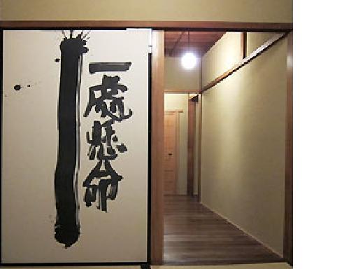 祇園 大渡 1-京都で勢いがある店といえばここです。伝統とモダンさと-_a0194908_13375360.jpg