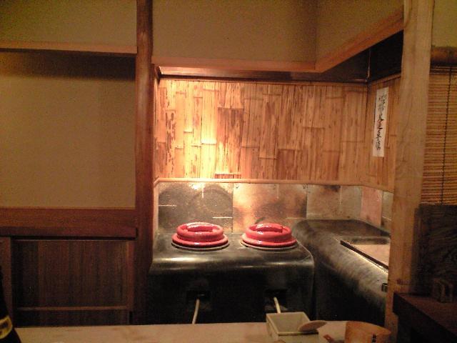 祇園 大渡 1-京都で勢いがある店といえばここです。伝統とモダンさと-_a0194908_13385096.jpg