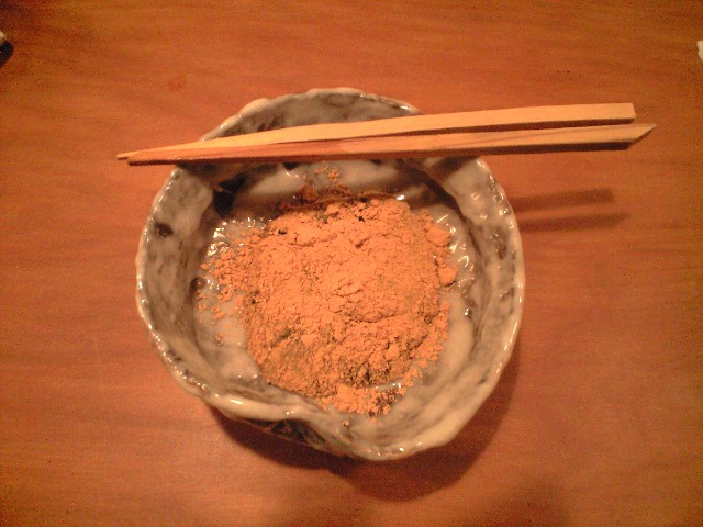 祇園 大渡 1-京都で勢いがある店といえばここです。伝統とモダンさと-_a0194908_13455579.jpg