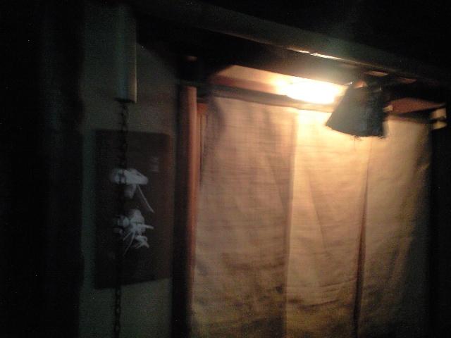 祇園 大渡 1-京都で勢いがある店といえばここです。伝統とモダンさと-_a0194908_1347283.jpg