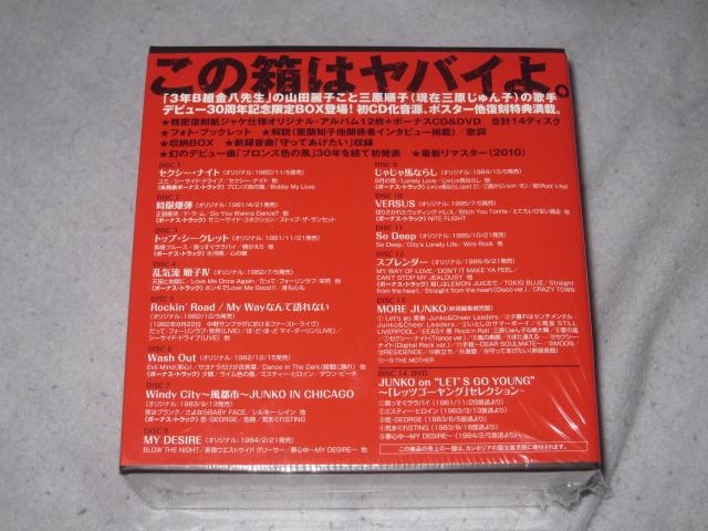 b0042308_19971.jpg