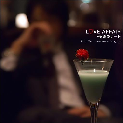 YOKOHAMA SONGS <GOLD DISC> last track 「LOVE AFFAIR~秘密のデート」_f0100215_154830.jpg