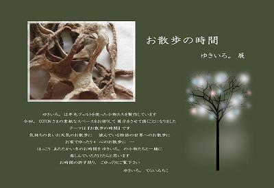 b0074016_173393.jpg