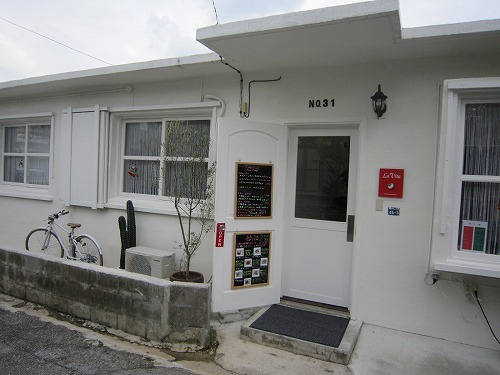沖縄の旅日記。その3._b0157216_2262066.jpg