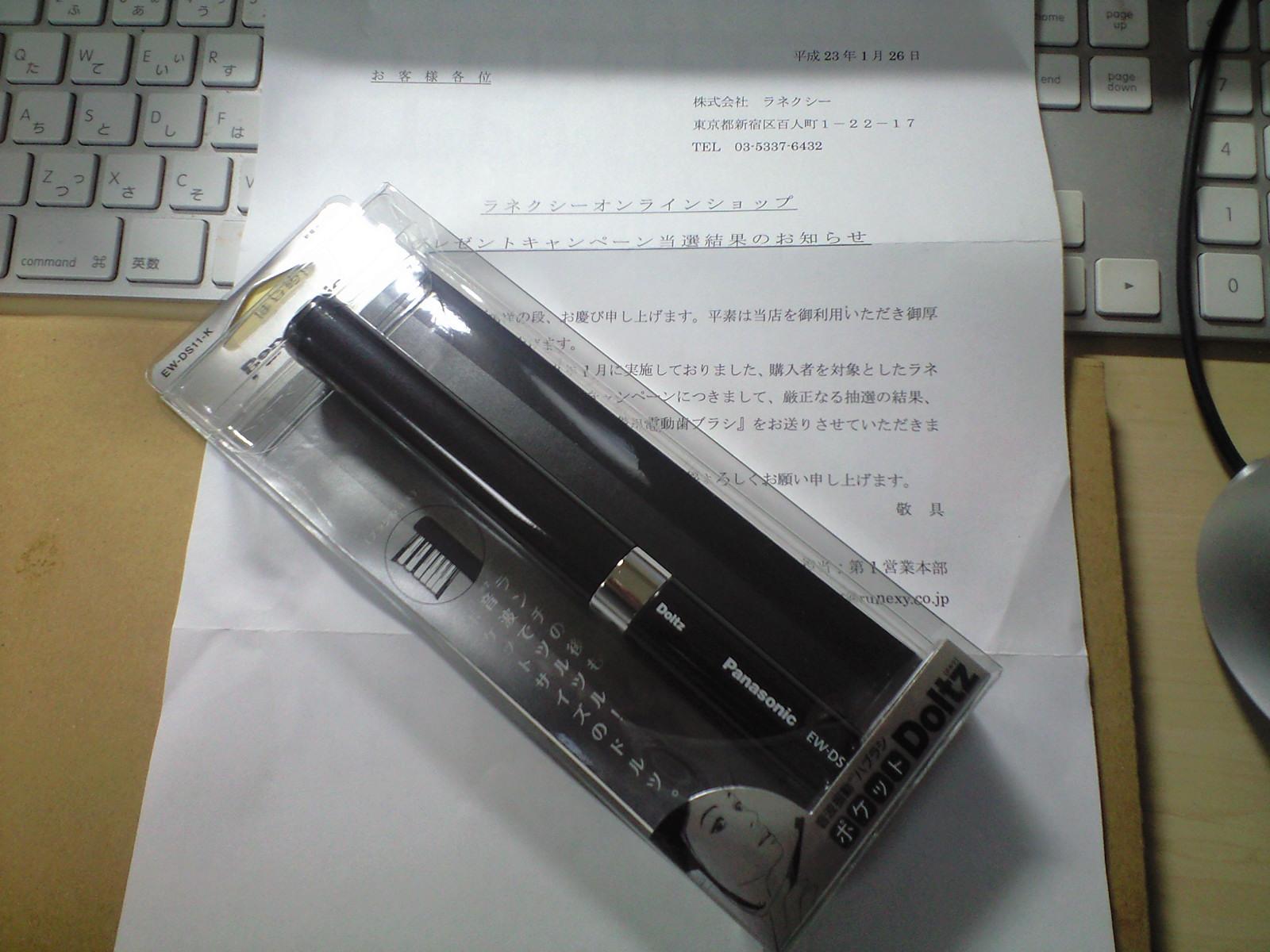 b0041918_17391261.jpg