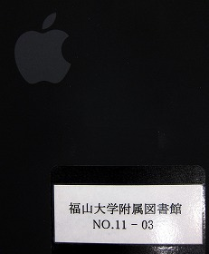 c0166720_2003922.jpg