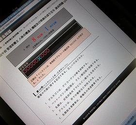 c0166720_2011898.jpg