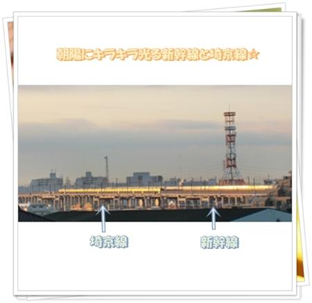 f0182121_1415072.jpg