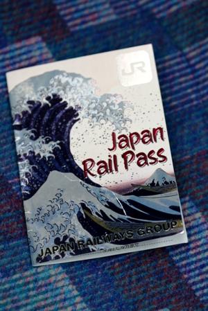 Japan Rail Pass_b0048834_7275668.jpg