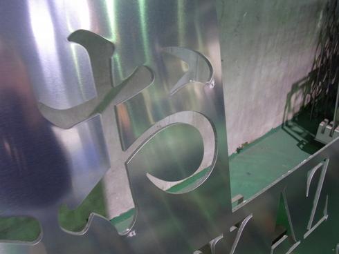 アルミ5ミリのレーザー切り文字_d0085634_1849264.jpg