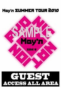 May\'n THE MOVIE -Phonic Nation- 3D May'nメッセージ入りステッカー入場者プレゼント公開!_e0025035_3222758.jpg