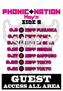 May\'n THE MOVIE -Phonic Nation- 3D May'nメッセージ入りステッカー入場者プレゼント公開!_e0025035_3223998.jpg