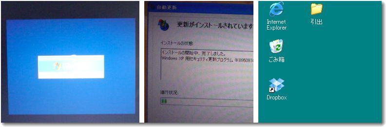 b0036638_22245050.jpg