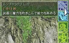 f0158738_125420.jpg