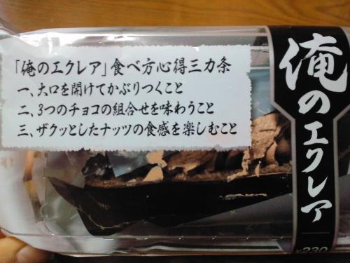 f0230738_1855165.jpg