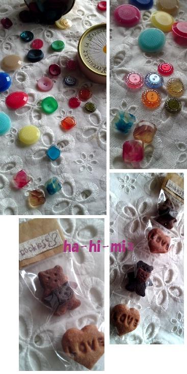 button*_c0131839_10184075.jpg