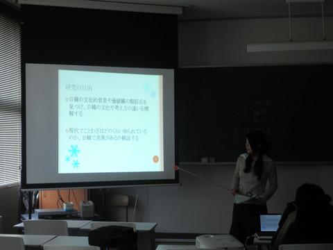 卒業論文発表会☆_d0160145_23475237.jpg