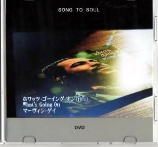録画した映像のDVD_e0166355_19505036.jpg