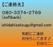 b0002156_9592245.jpg