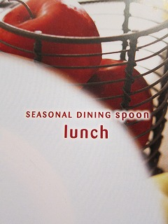 SEASONAL DINING SPOON_e0211357_14215379.jpg