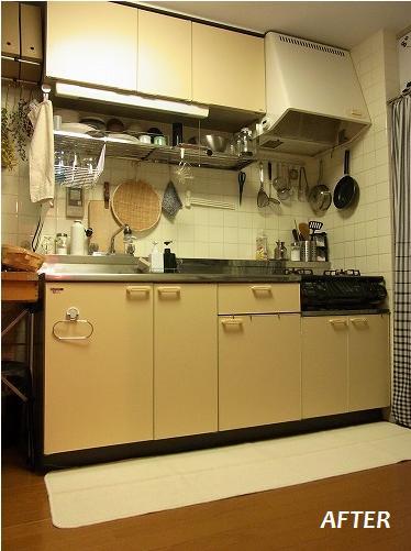 無印のキッチンマット_c0199166_18432478.jpg