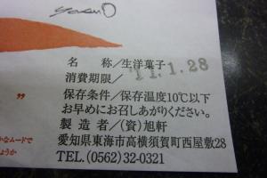 d0173368_1740337.jpg