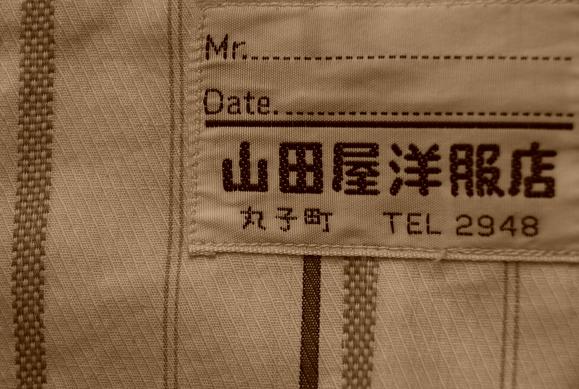 手仕事の重み_a0158478_16285814.jpg