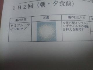 b0094681_20484866.jpg