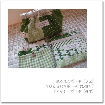 c0219082_1341470.jpg