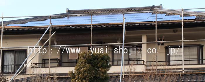 「サンヨー太陽光発電システム」№2_d0164884_7413964.jpg