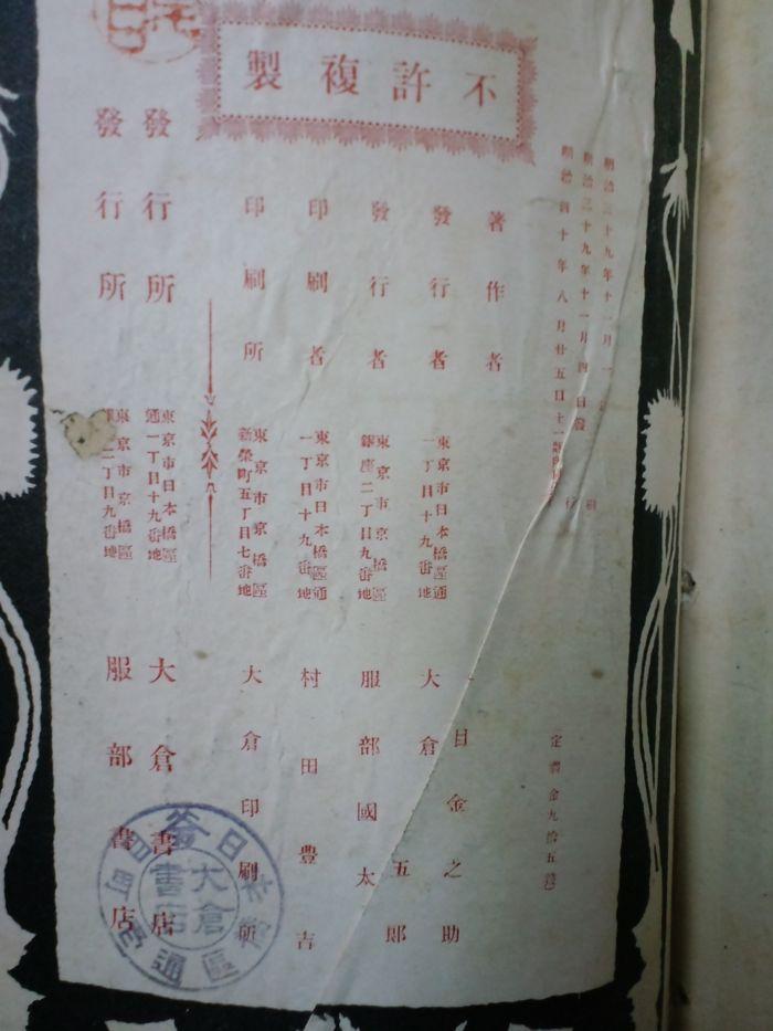2010/01/27    せと_f0035084_0101796.jpg