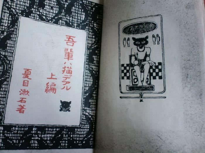 2010/01/27    せと_f0035084_010272.jpg