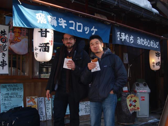 日本列島横断----白川郷へ!!_c0179785_6254834.jpg