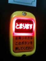 b0168389_0225145.jpg