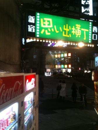 恐るべし 東京 その3_a0163896_1231781.jpg