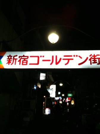 恐るべし 東京 その3_a0163896_1238191.jpg