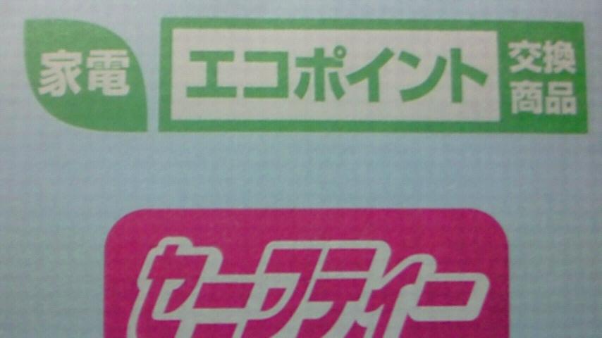 b0117197_21441772.jpg